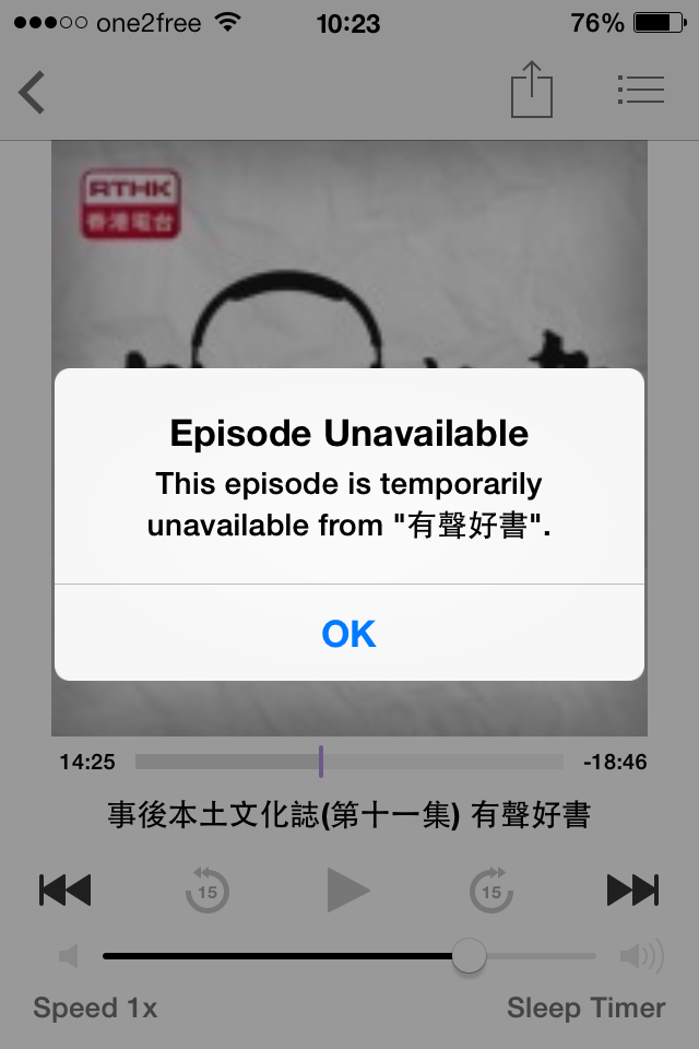 Podcast: Episode Unavailable – TabooCat's Blog
